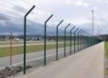 Kwikfynd Security fencing abbotsfordnsw